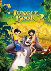 The Jungle Book 2 (2003)