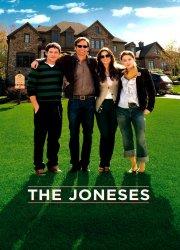 Watch The Joneses