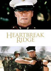 Watch Heartbreak Ridge