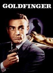 007: Goldfinger (1964)