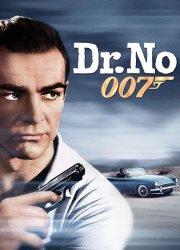 007: Dr. No (1962)