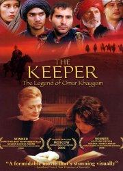 The Keeper: The Legend of Omar Khayyam (2005)