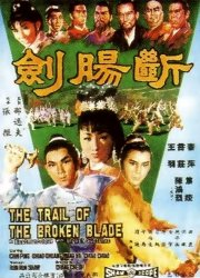 Trail of the Broken Blade (1967)