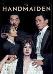 The Handmaiden - Ah-ga-ssi (2016)