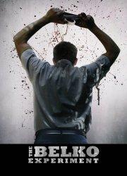 Watch The Belko Experiment