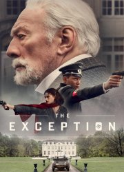 Watch The Exception
