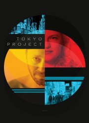Tokyo Project