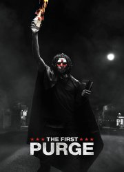 The First Purge (2018)