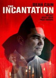 The Incantation (2018)