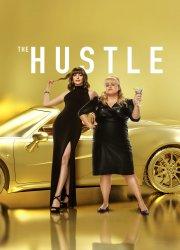 The Hustle (2019)