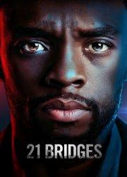 Watch 21 Bridges