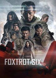 Foxtrot Six (2020)