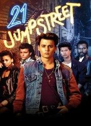 21 Jump Street (1987)