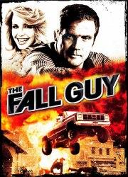 The Fall Guy S1, E1 - The Fall Guy