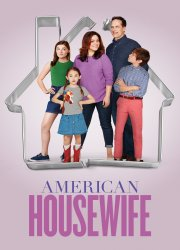 American Housewife S4, E15 - In My Room
