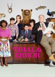 Trial & Error S2, E6 - New Case, Old Murder