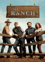 The Ranch S4, E1 - Dying to See Her