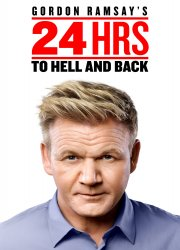 24 Hours to Hell and Back S1, E7 - Patrick Molloy's