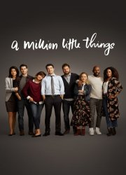 A Million Little Things S2, E7 - Ten Years