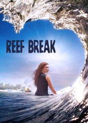 Reef Break S1, E13 - Endgame