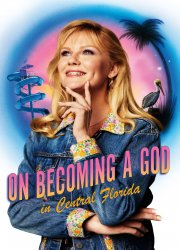 On Becoming a God in Central Florida S1, E5 - Many Masters