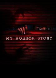 My Horror Story (2019)