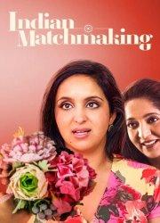 Indian Matchmaking (2020)