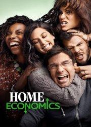 Home Economics (2021)