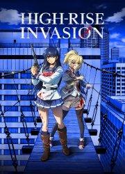 High-Rise Invasion (2021)