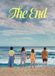 The End (2021)