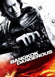 Watch Bangkok Dangerous