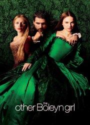 Watch The Other Boleyn Girl