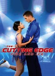 The Cutting Edge: Fire & Ice