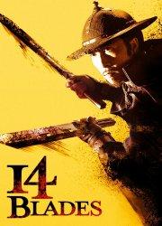Watch 14 Blades
