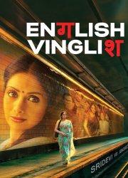 Watch English Vinglish