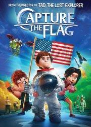 Capture the Flag - Atrapa la bandera