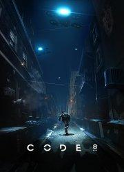 Watch Code 8