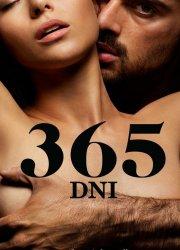 Watch 365 Days