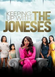 Keeping Up with the Joneses: The Wrong Letter