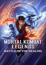 Watch Mortal Kombat Legends: Battle of the Realms